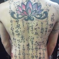 背中一面 漢字